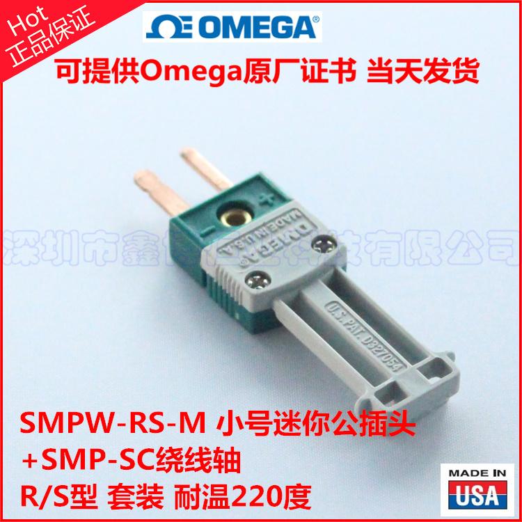 SMPW-RS-M迷你热电偶插头+SMP-SC热电偶补偿导线绕线手柄