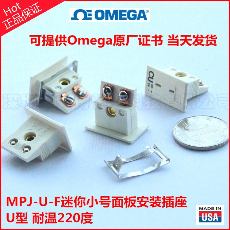 MPJ-U-F面板式熱電偶插座