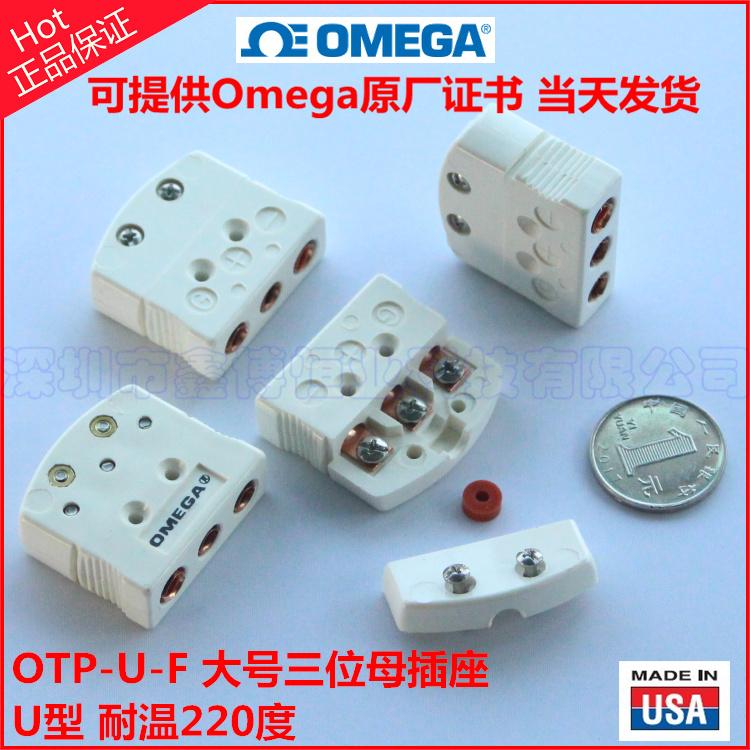 OTP-U-F熱電偶插座