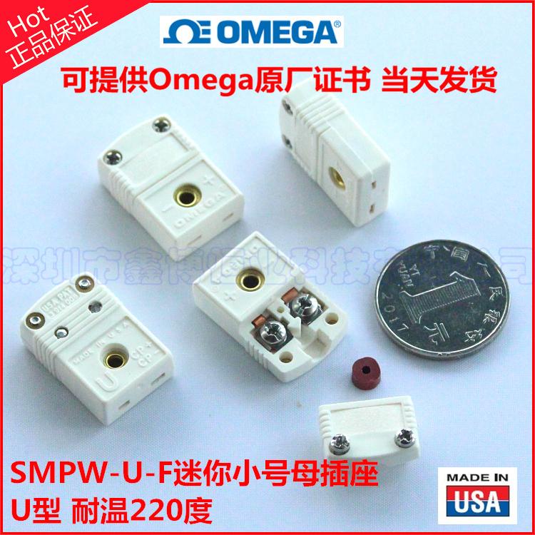 SMPW-U-F热电偶插座