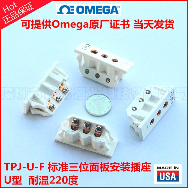 TPJ-U-F热电偶插座