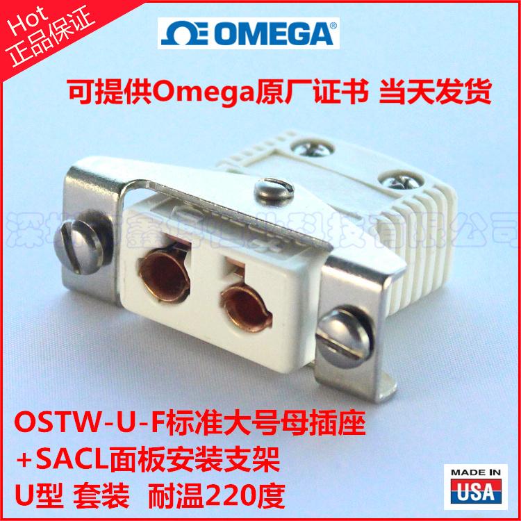 OSTW-U-F热电偶插座+SACL面板安装支架