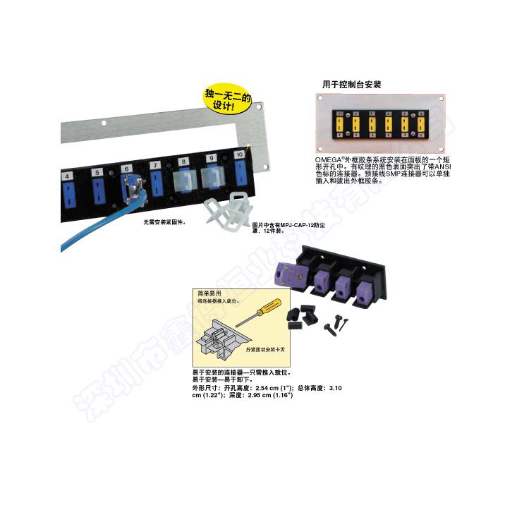 MBS热电偶插座安装支架-使用例