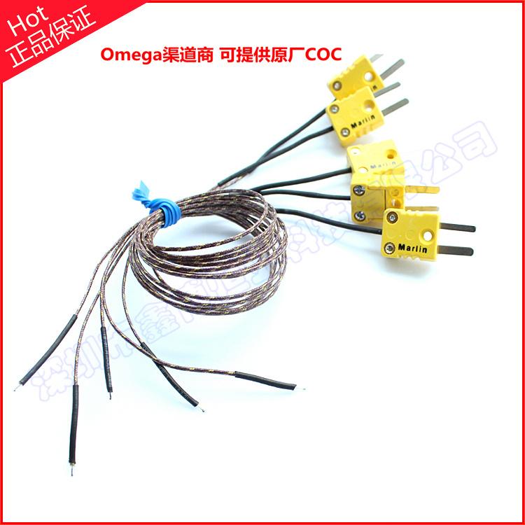 熱電偶爐溫測試線,高溫玻璃纖維熱電偶爐溫測試線,