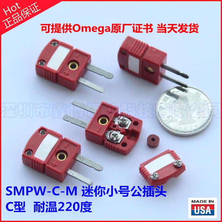 SMPW-C-M熱電偶插頭