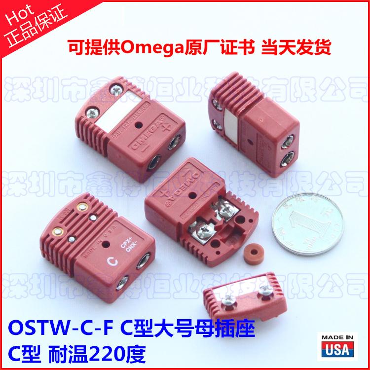 OSTW-C-F熱電偶插座