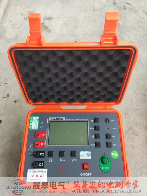 SG本站关键词:防雷等电位测试仪_防雷检测仪器_防雷检测设备