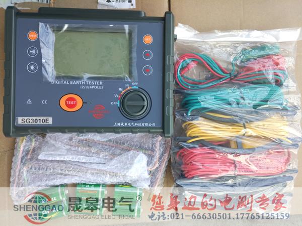 SG3010E防雷用土壤电阻率测试仪|防雷接地测试仪器|防雷检测仪器设备