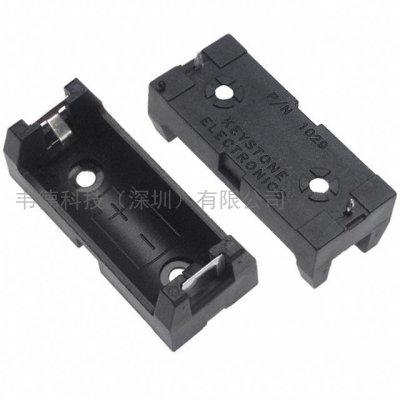 keystone电池座电池盒_1029—韦德科技(深圳)有限公司0755-2665 6615