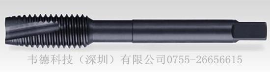 M10X1.5先端丝锥-韦德科技(深圳)有限公司
