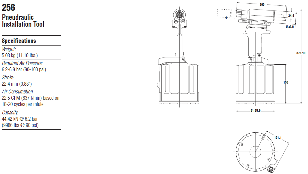 HUCK256-1气动铆钉枪-韦德科技0755-2665 6615