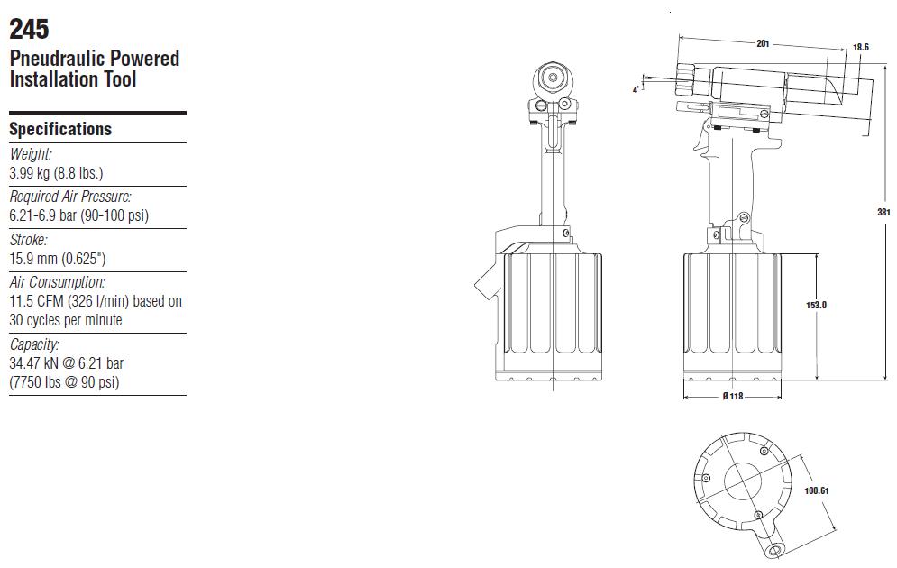 HUCK245气动铆钉枪—韦德科技0755-2665 6615