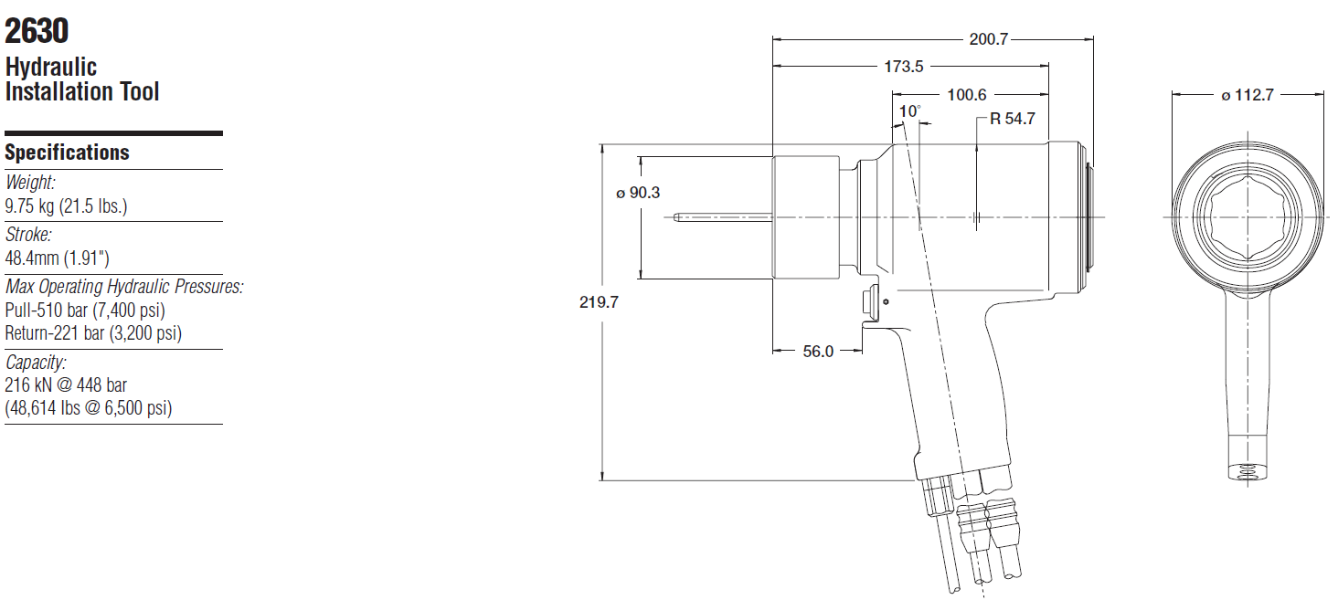 Huck2630液压铆钉枪—韦德科技0755-26656615