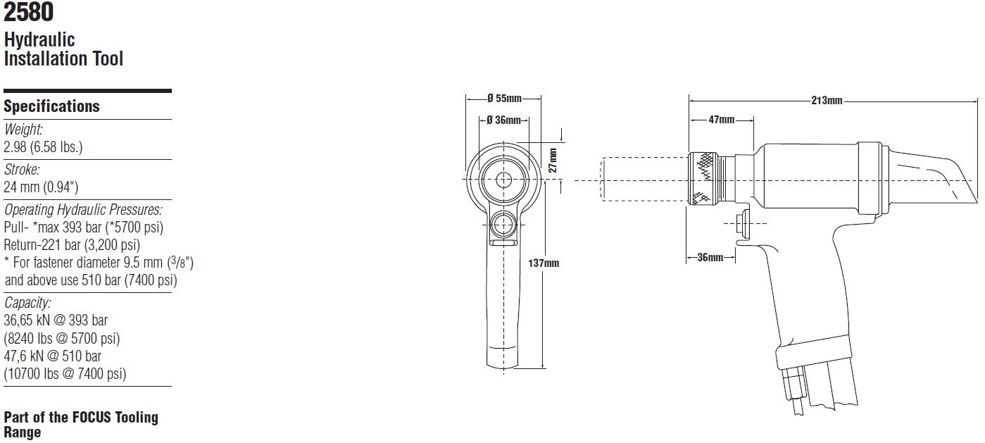 Huck 2580液压铆钉枪参数—韦德科技0755-26656615