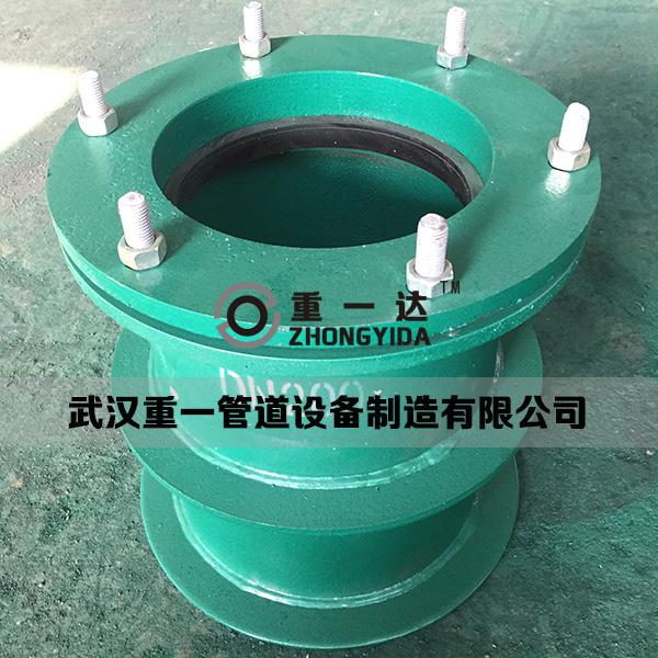 柔性防水套管