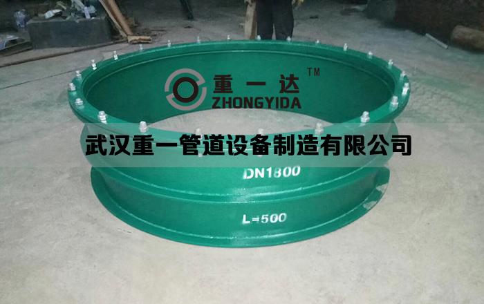 柔性防水套管成品高清图