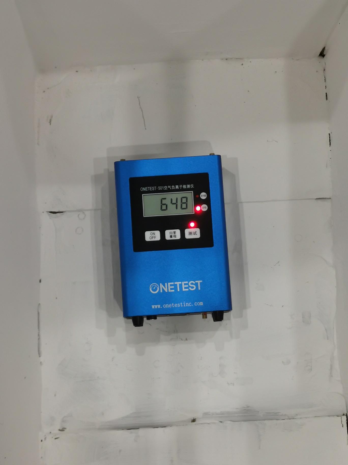 负离子检测仪,用于涂料板材等绿色建材家装负氧离子的测量
