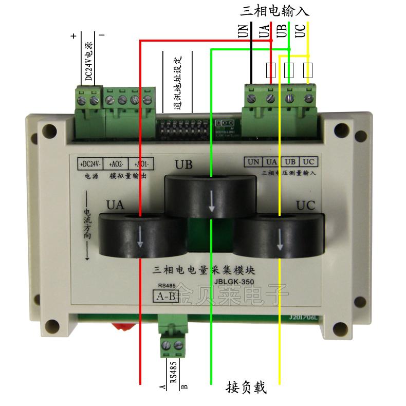 三相电量典型接线图
