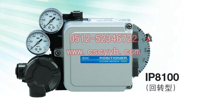 SMC阀门定位器IP8100