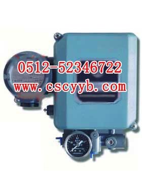 EP7221电气动阀门定位器,常阳EP电气阀门定位器