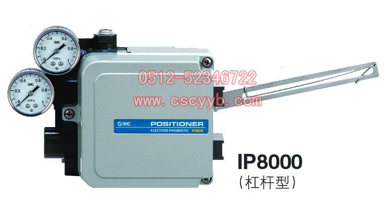 IP8000图片