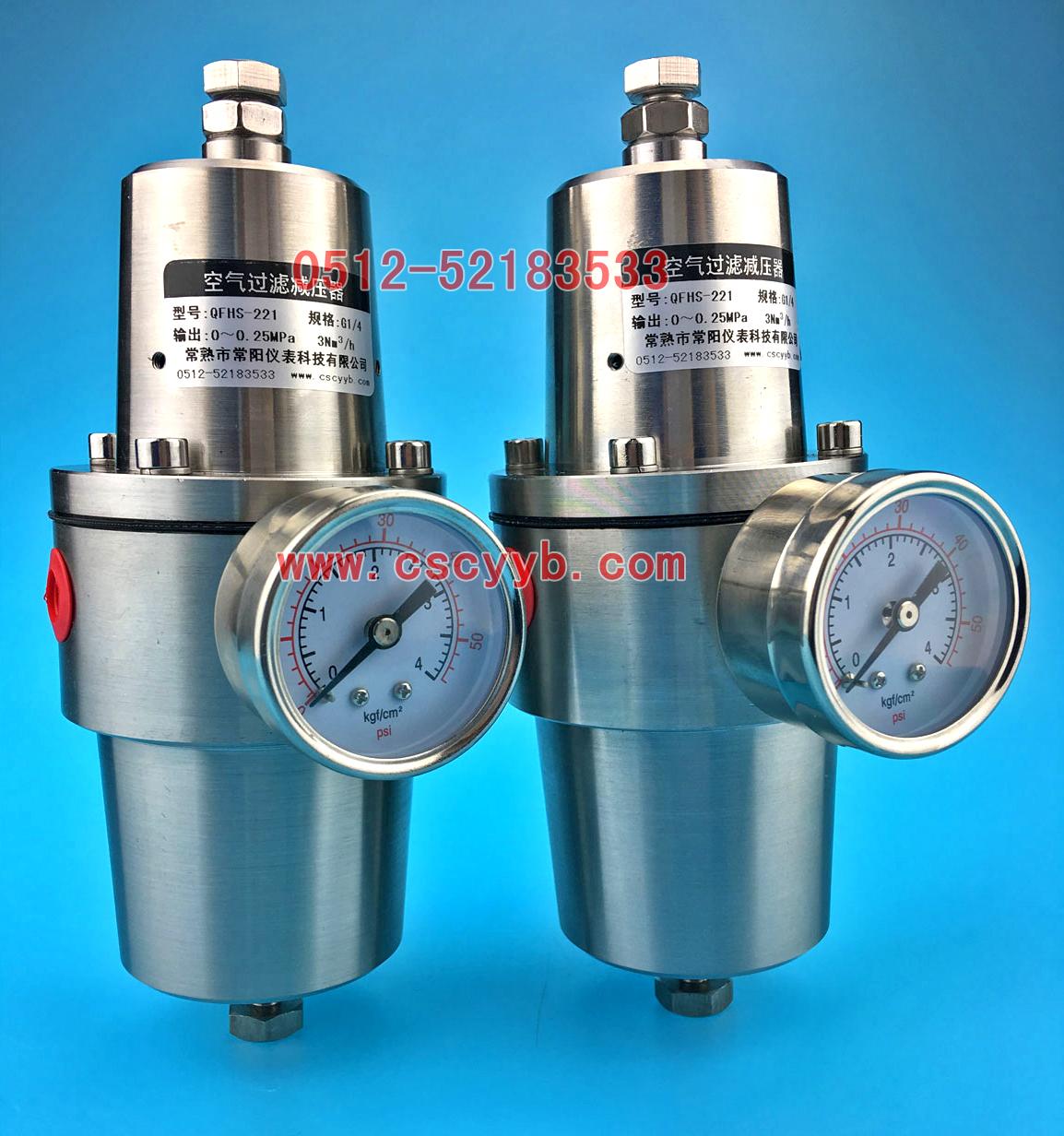 304不锈钢过滤调压阀,316不锈钢过滤减压阀,QFHS不锈钢空气过滤减压器