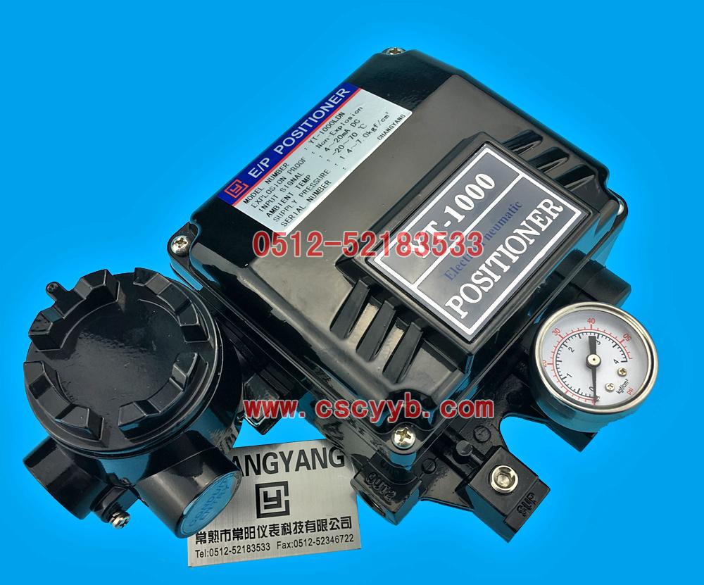 调节阀附件,YT-1000电气阀门定位器