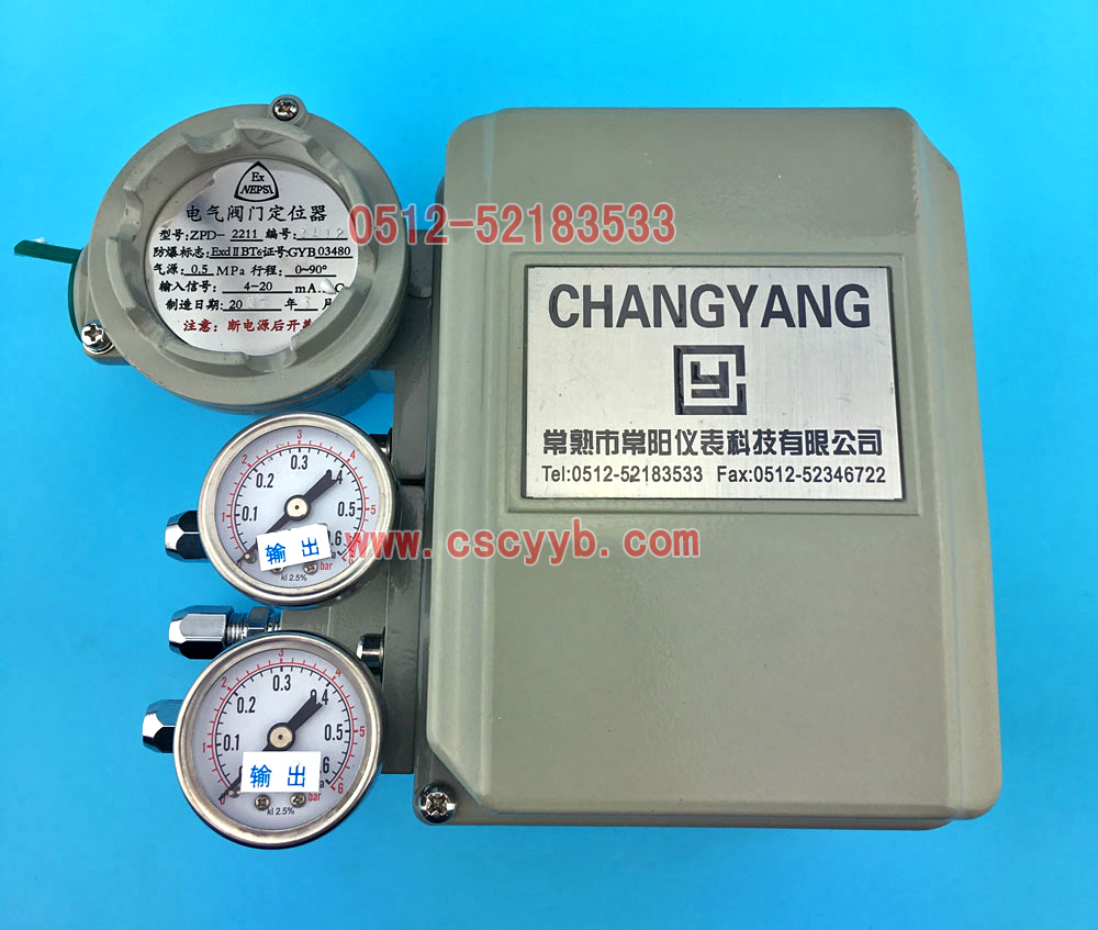 ZPD-2111单作用直行程电气阀门定位器