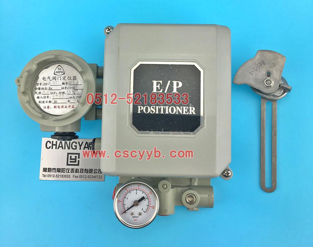 EPA800PTM(带位置反馈),EPA800电气阀门定位器