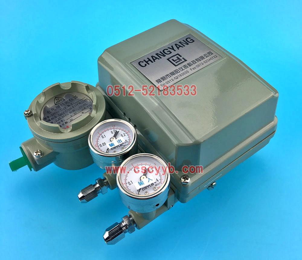 ZPD-2221电气阀门定位器,常阳ZPD电气阀门定位器