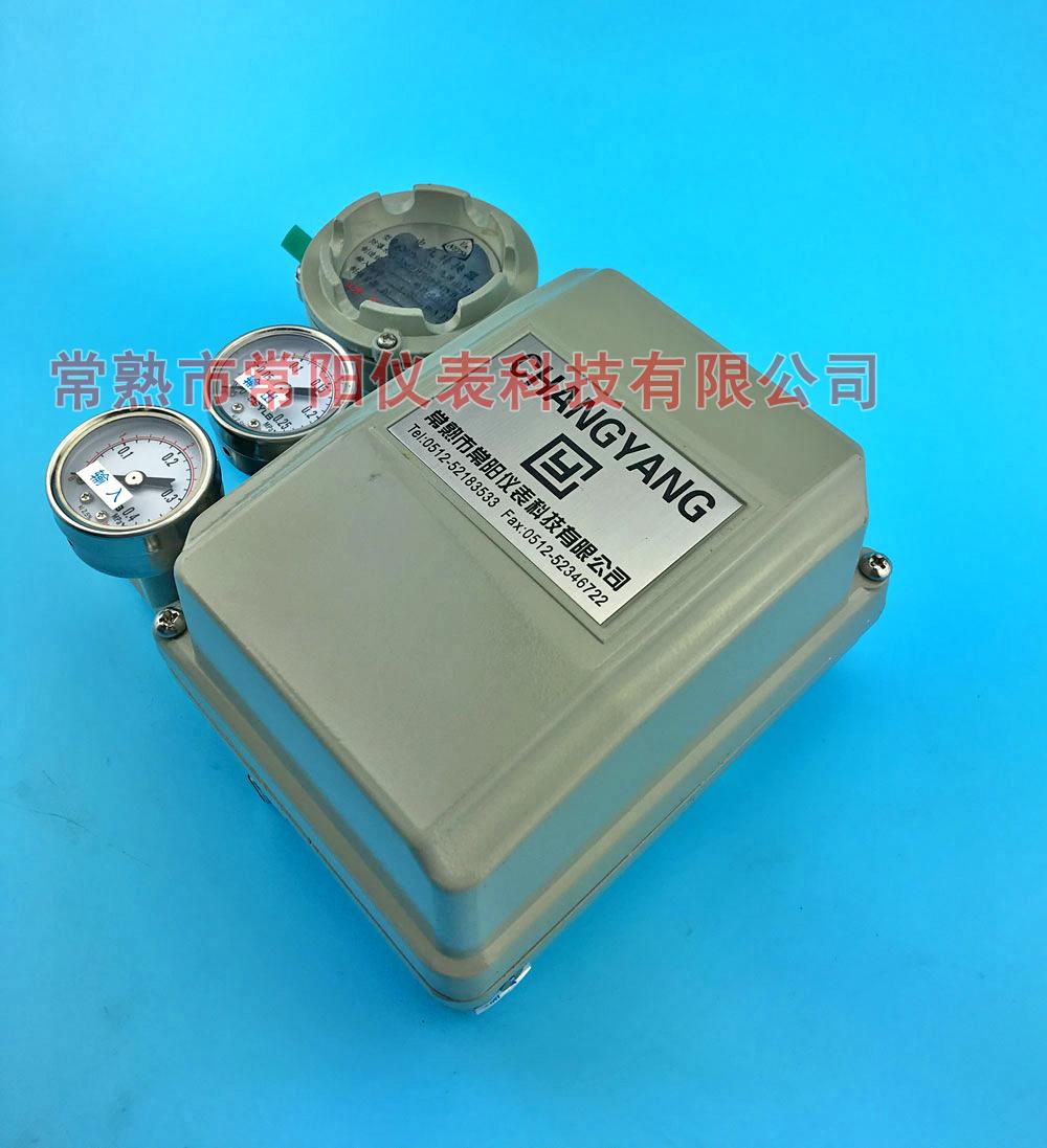 ZPD系列本安防爆电气阀门定位器