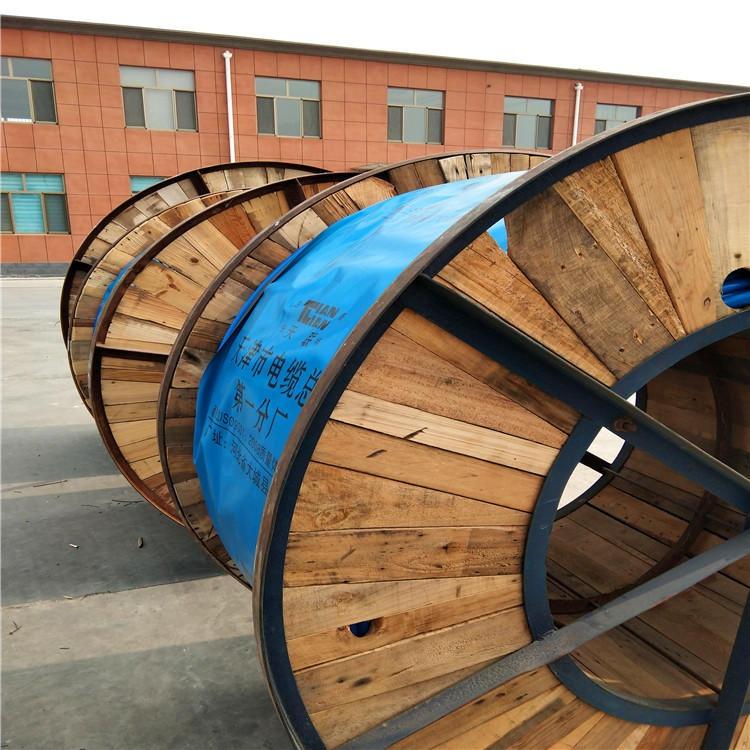 MSYV50-7矿用同轴电缆