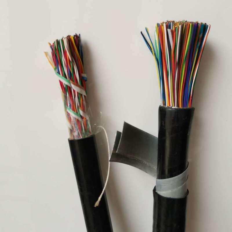 大对数通讯电缆