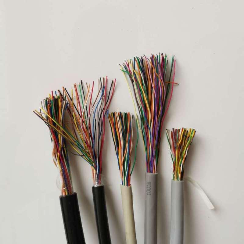 ZRC-HYA53通信电缆