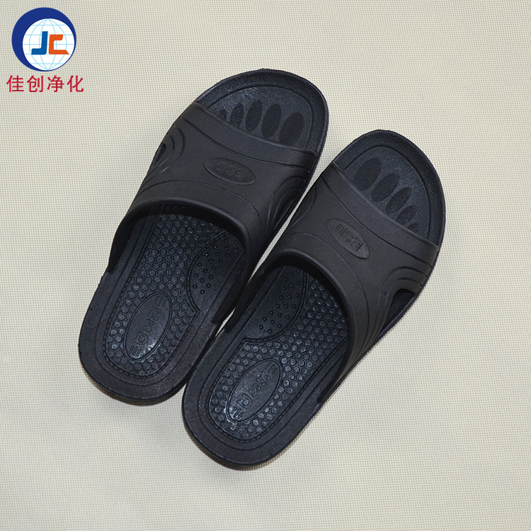 黑色防静电拖鞋