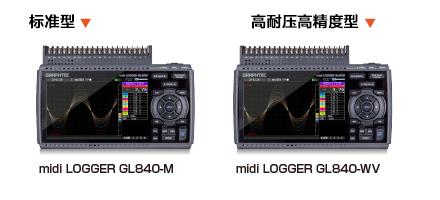 上海天珀电子科技有限公司