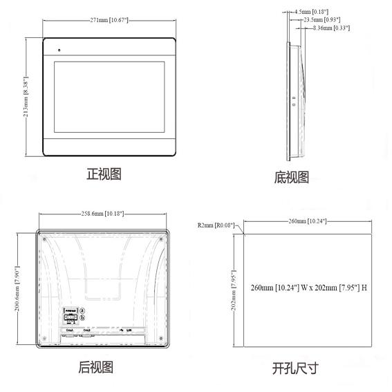 威纶通触摸屏广东MT8103IE产品代理商