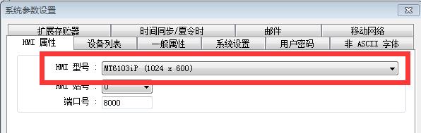 MT6051iP新品全新上市