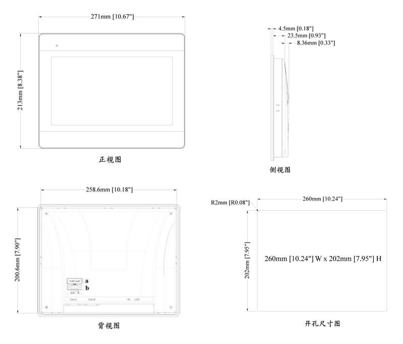 深圳威纶通触摸屏MT6102iQ 威纶触摸屏10寸
