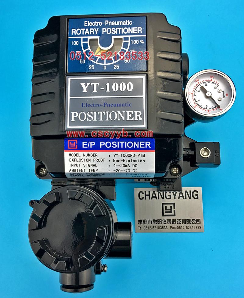 YT-1000电气阀门定位器,YT阀门定位器