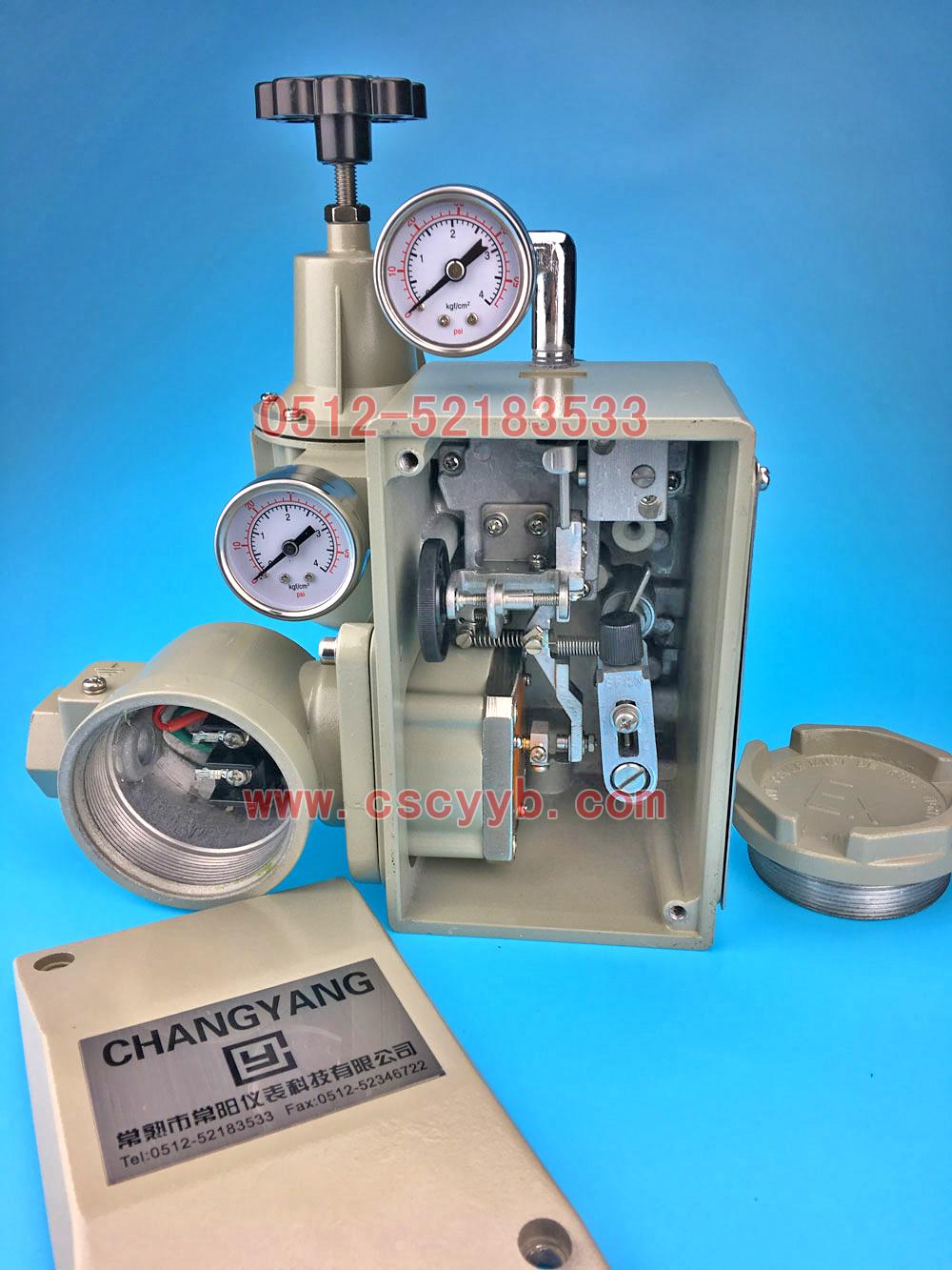 HEP-15电气阀门定位器,HEP-16电气阀门定位器