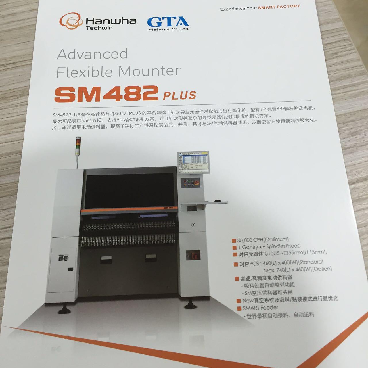韩华三星贴片机SM482plus
