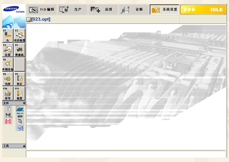 三星SM471/SM482系统设置菜单编辑界面的认识
