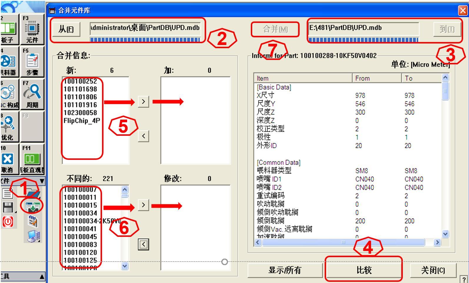 韩华SM471/SM481/SM482-合并元件库