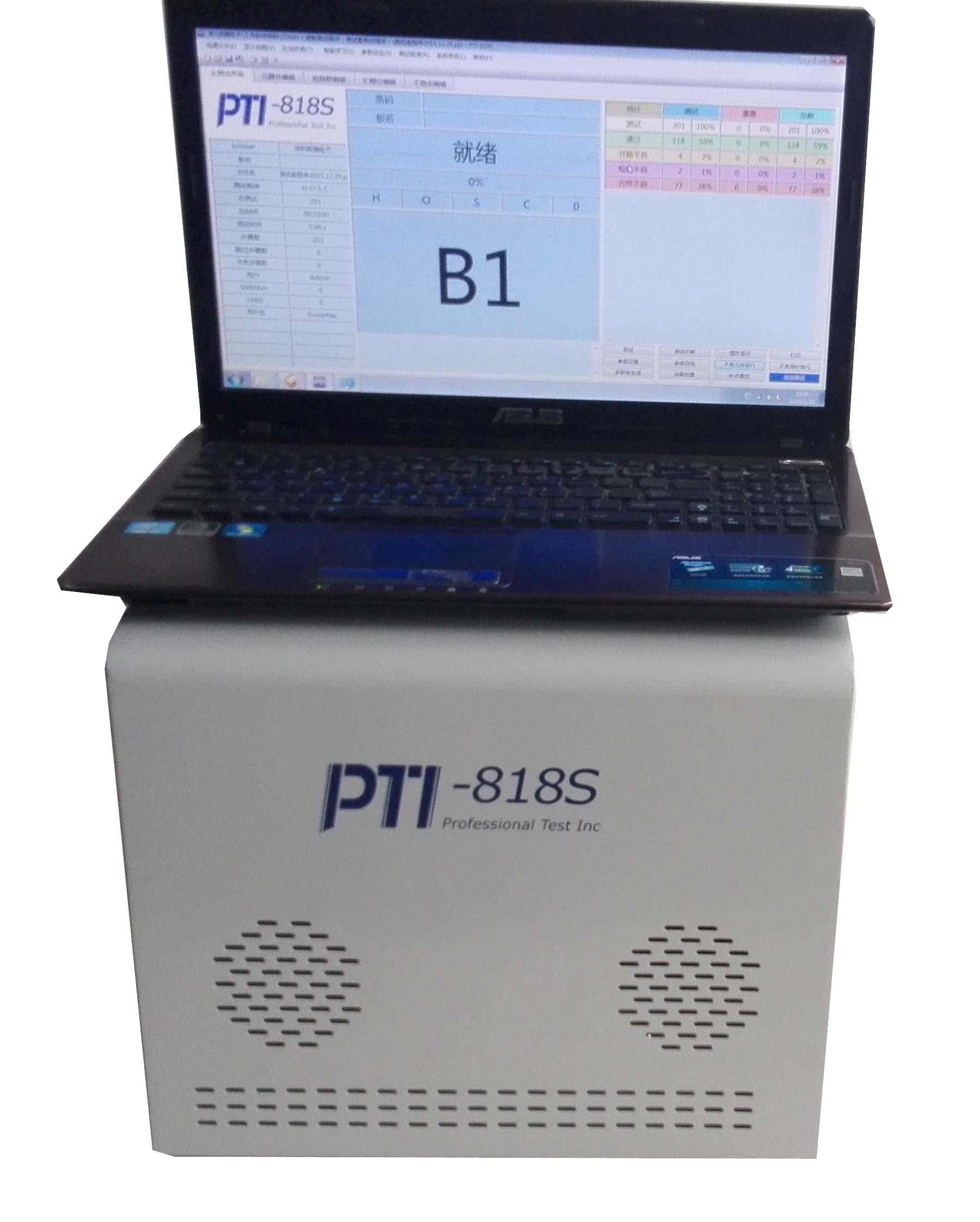 PTI-818S测试仪