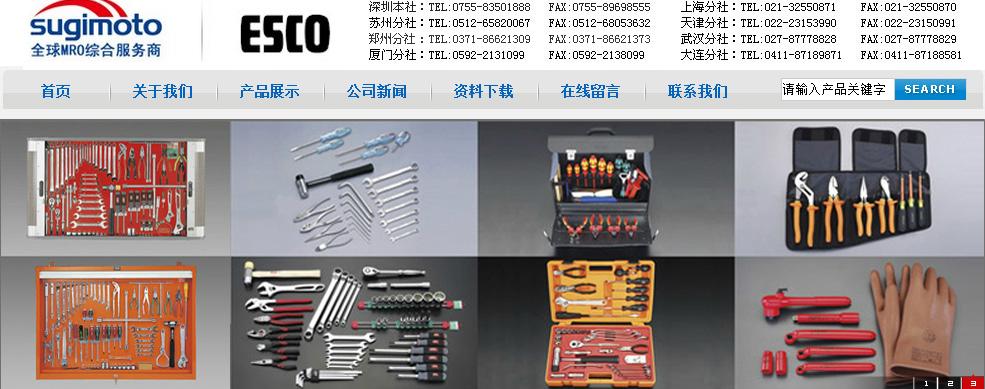 进口五金工具