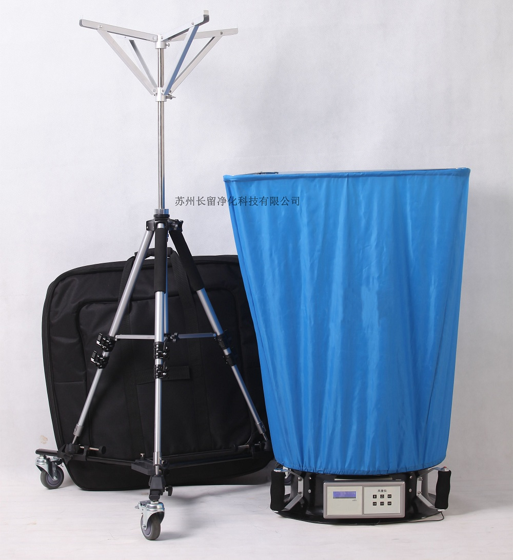电子风量罩|风速仪