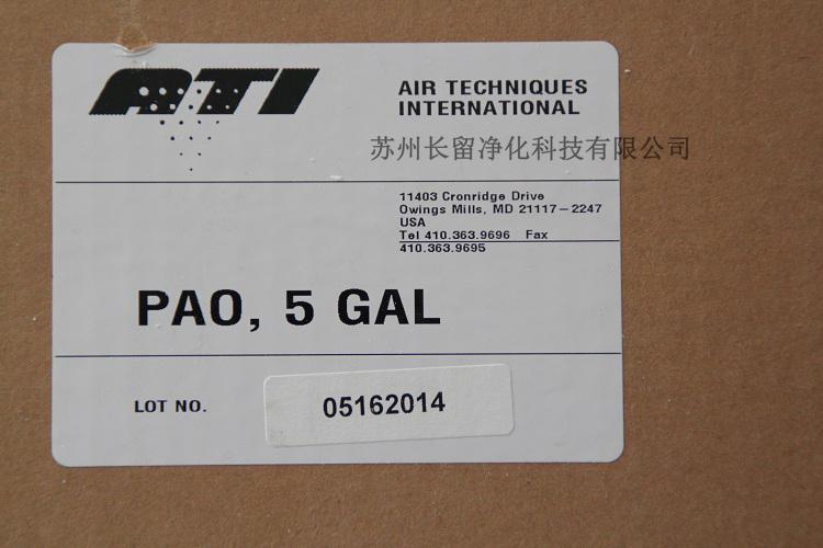 PAO油/高效过滤器检漏专用PAO-4油