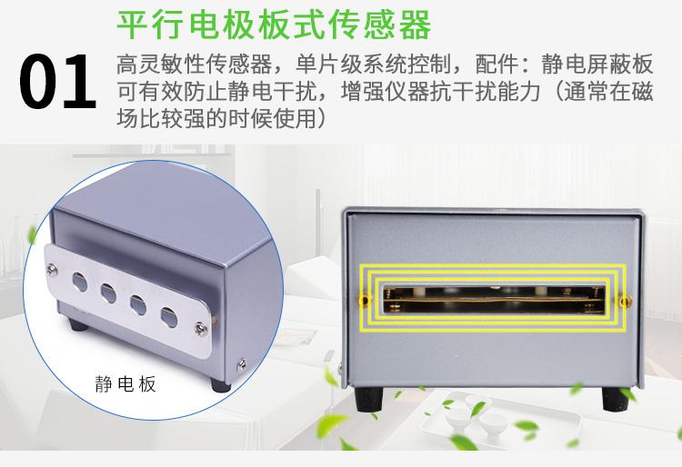 KEC-900H负离子检测仪检测原理