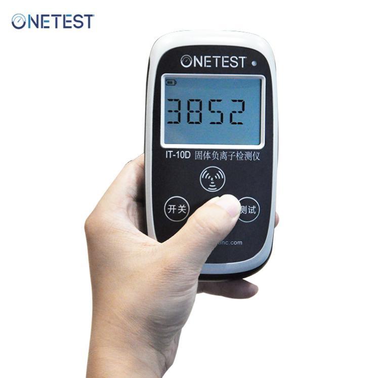 负氧离子检测仪多少钱